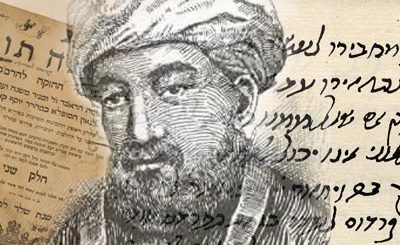 Maimonides, The Art of Being:  Bad Company