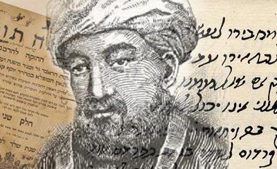 Maimonide: le Médecin de Cordoue et la Santé